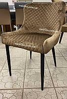 СТУЛ CHICAGO VELVET (ЧИКАГО) коричневый, SIGNAL COLIN B, фото 1