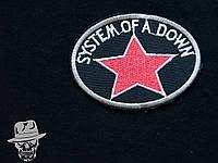 SYSTEM OF A DOWN-1 (червоний) - нашивка з вишивкою