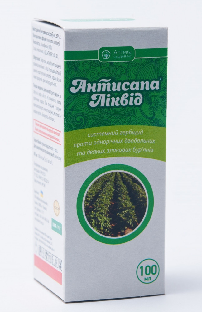 Гербіцид Антисапа Ліквід к.с. (100 мл), Укравіт
