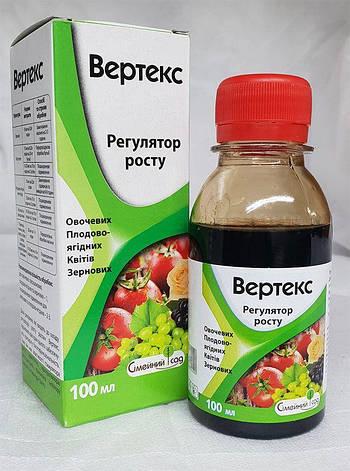 Регулятор росту Вертекс р.к. (100 мл), Сімейний Сад, фото 2