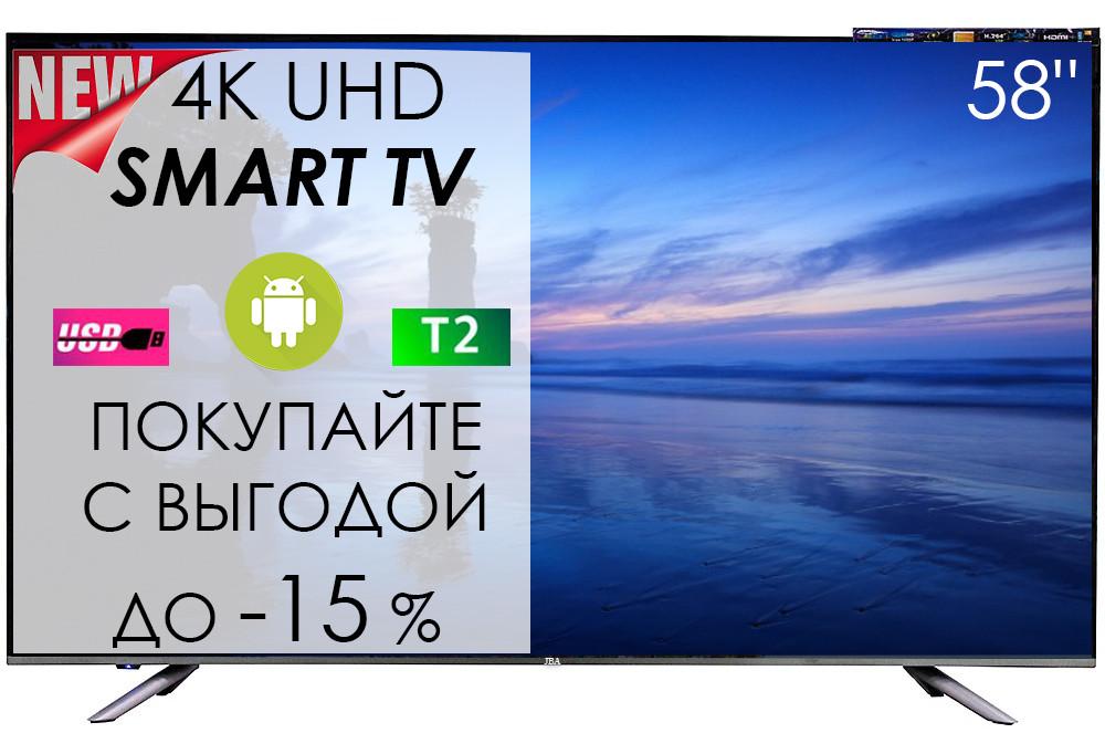 "4K Телевізор JBA 58"" I Android 7.0/Smart TV/DVB/T2/FullHD/USB"