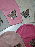 Шапка для дівчинки Демісезонна  з метеликом Люрекс Стрази  Розмір 50-52 см Вік 4-8 років, фото 9
