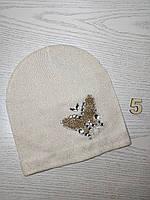 Шапка для дівчинки Демісезонна  з метеликом Люрекс Стрази  Розмір 50-52 см Вік 4-8 років, фото 8