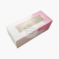 Упаковка для макаронс с прозрачным окошком - Розовая краска - 140х60х50 мм, фото 1
