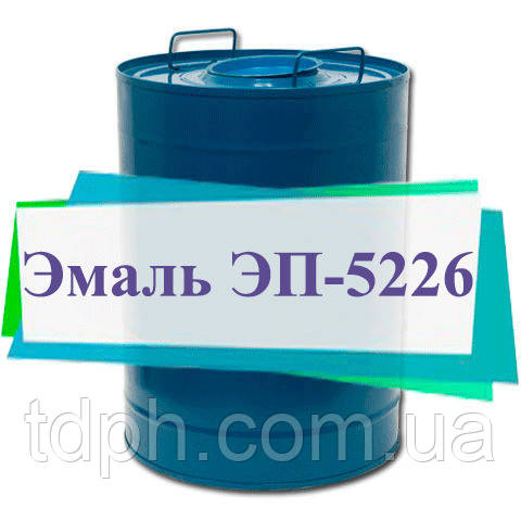 Краска для трубопроводов ЭП-5226