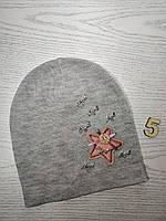 Шапка для дівчинки Демісезонна  з зіркою  Розмір 48-50 см Вік 2-4 роки, фото 7