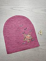 Шапка для дівчинки Демісезонна  з зіркою  Розмір 48-50 см Вік 2-4 роки, фото 6