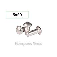 Заклепка алюминиевая 5х20 с полукруглой головкой под молоток DIN 660 (упаковка 100г)