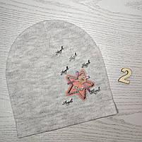 Шапка для девочки Демисезонная со звездой Размер 48-50 см Возраст 2-4 года, фото 4