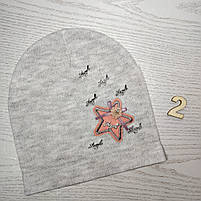 Шапка для дівчинки Демісезонна  з зіркою  Розмір 48-50 см Вік 2-4 роки, фото 4
