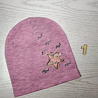 Шапка для девочки Демисезонная со звездой Размер 48-50 см Возраст 2-4 года, фото 3
