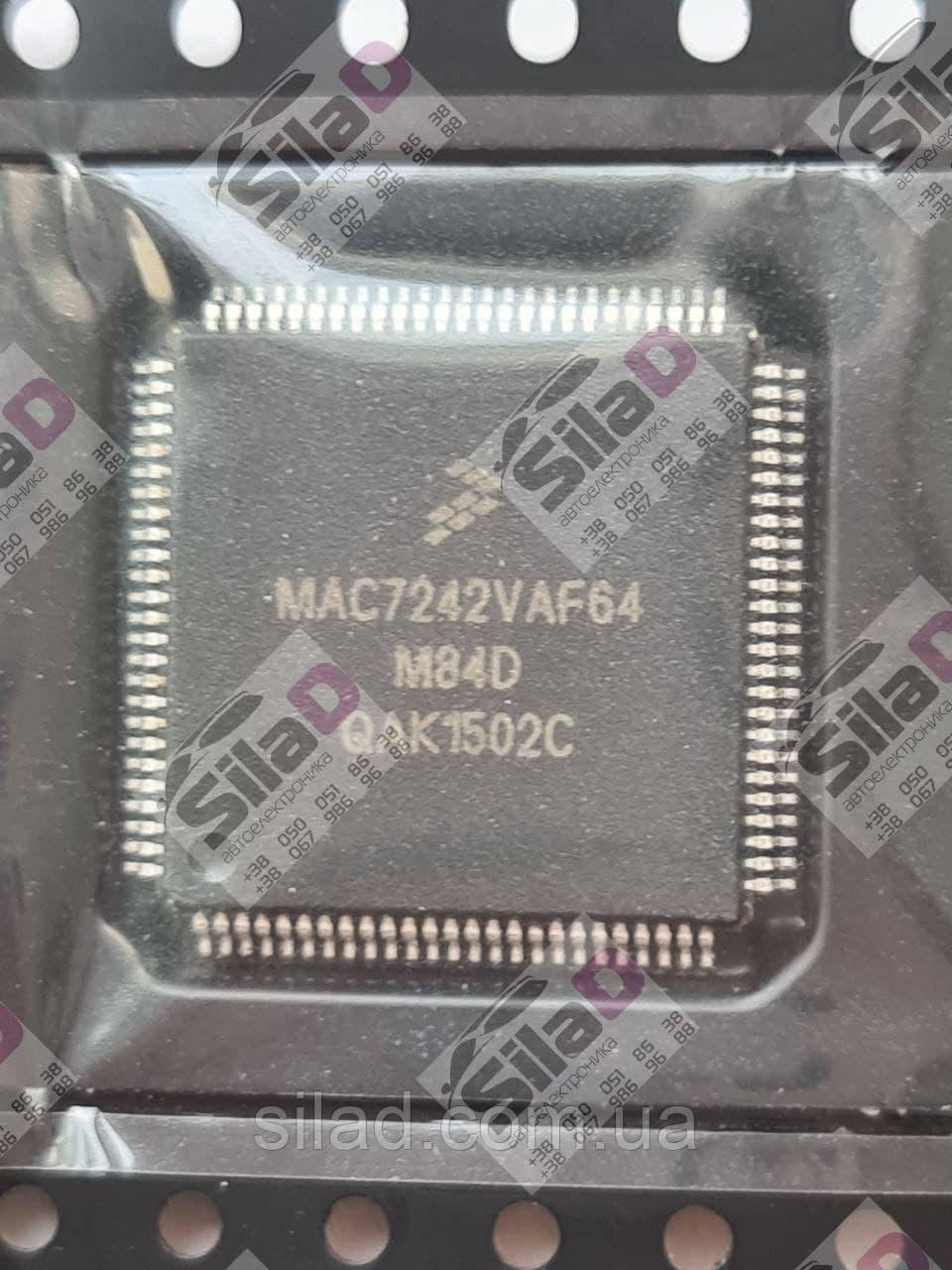 Микросхема MAC7242VAF64 M84D Motorola корпус LQFP100