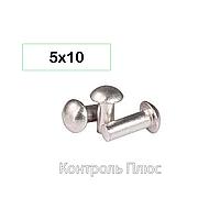 Заклепка алюминиевая 5х10 с полукруглой головкой под молоток DIN 660 (упаковка 100г)
