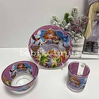 Подарунковий набір дитячого посуду зі скла для дівчаток Принцеса Софія