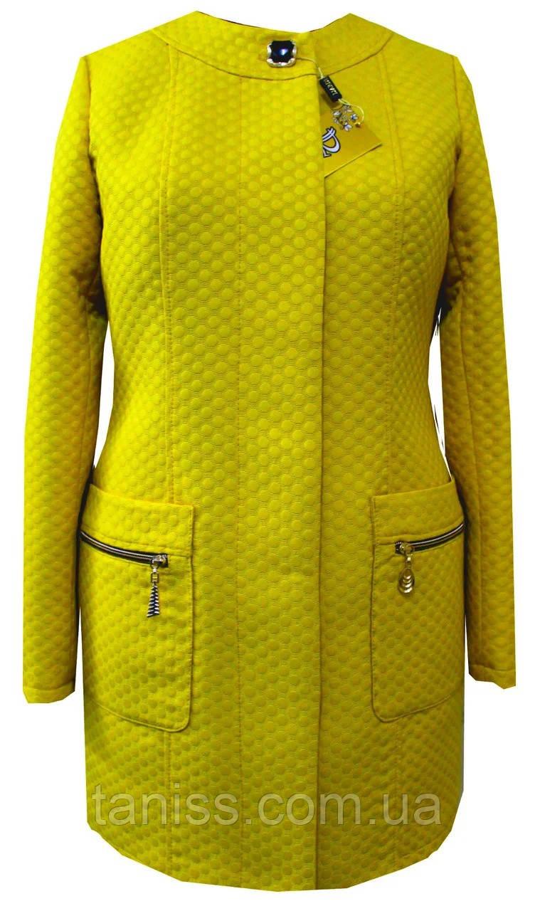 Женский , весенний  кардиган на подкладке,размеры 46,48, желтый