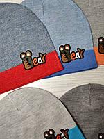 Шапка для мальчика Демисезонная с полоской Bear Размер 44-46 см Возраст 6-12 месяцев, фото 8