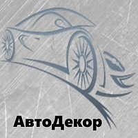 Магазин АвтоДекор