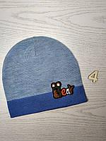 Шапка для мальчика Демисезонная с полоской Bear Размер 44-46 см Возраст 6-12 месяцев, фото 6