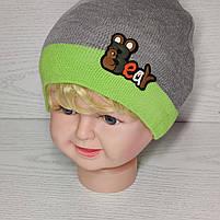 Шапка для мальчика Демисезонная с полоской Bear Размер 44-46 см Возраст 6-12 месяцев, фото 2
