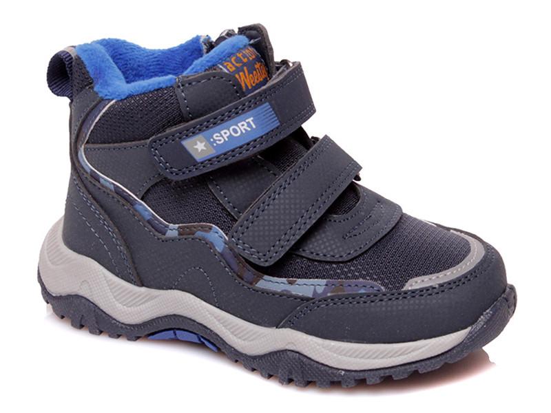 Ботинки демисезонные Weestep Sport синий цвет размер 22-26 Киев