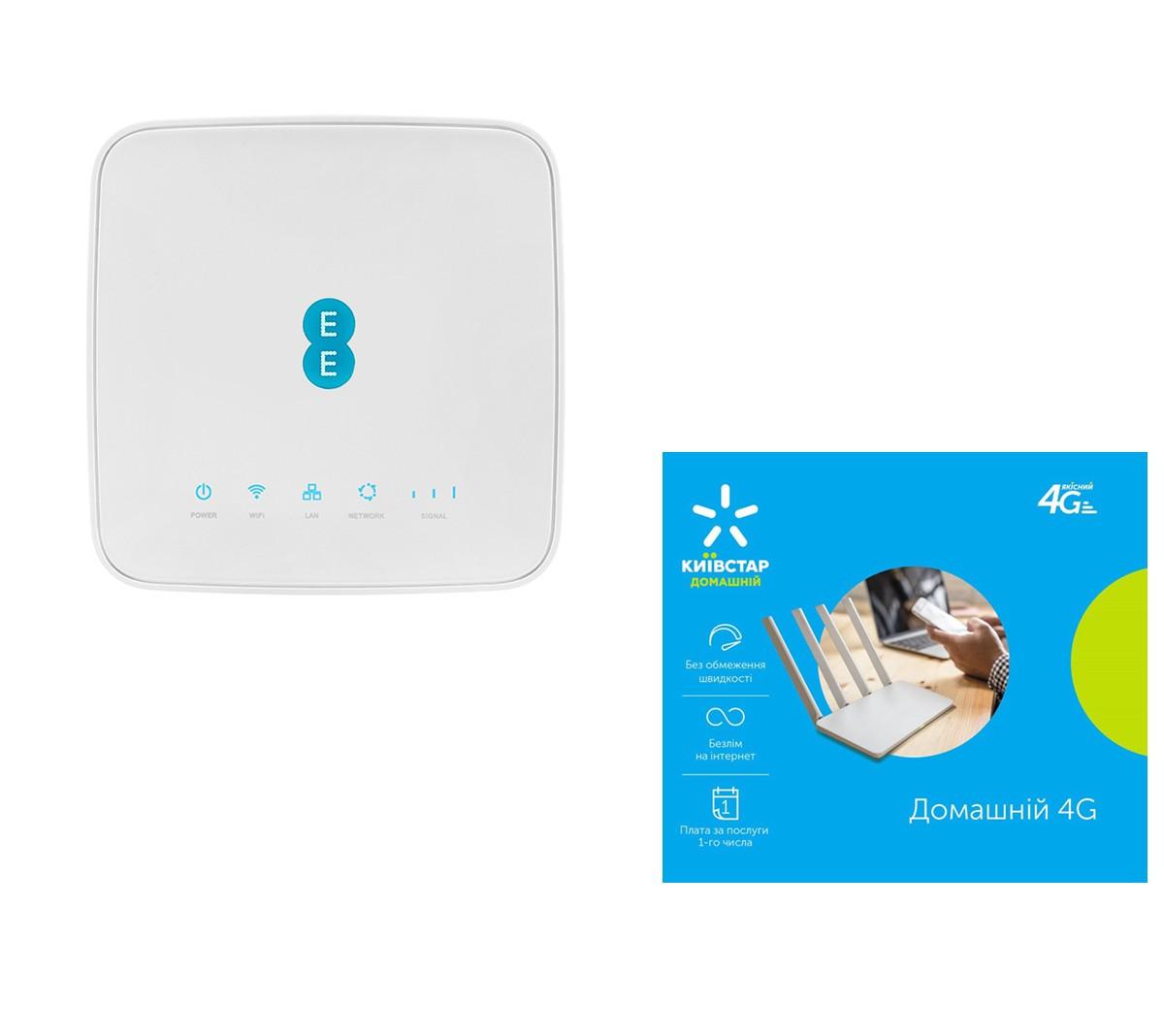 Комплект Alcatel HH70 безлимитный 4G Киевстар Pro