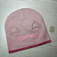 Шапка для дівчинки Демісезонна  з вушками стрази киця Розмір 48-50 см Вік 2-4 роки, фото 8