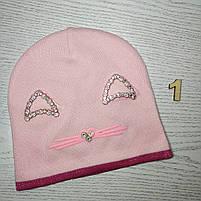 Шапка для дівчинки Демісезонна  з вушками стрази киця Розмір 48-50 см Вік 2-4 роки, фото 4