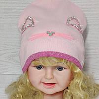 Шапка для дівчинки Демісезонна  з вушками стрази киця Розмір 48-50 см Вік 2-4 роки, фото 2