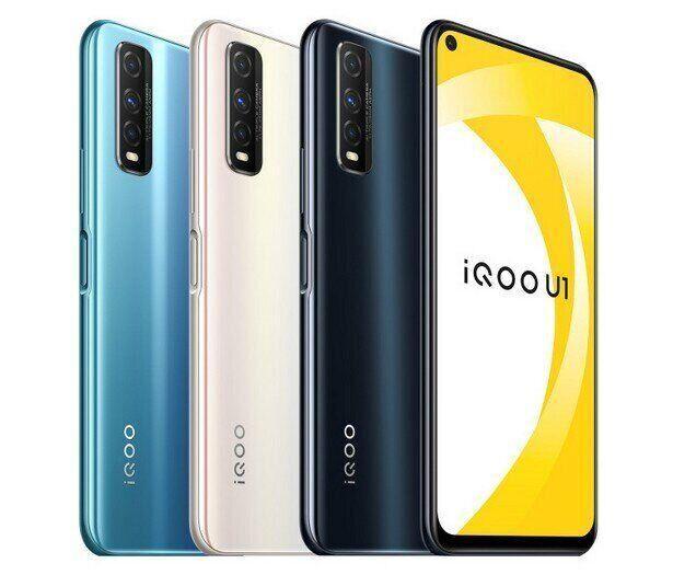 Смартфон Vivo IQOO U1 6/128GB