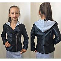 Куртка Косуха детская 662