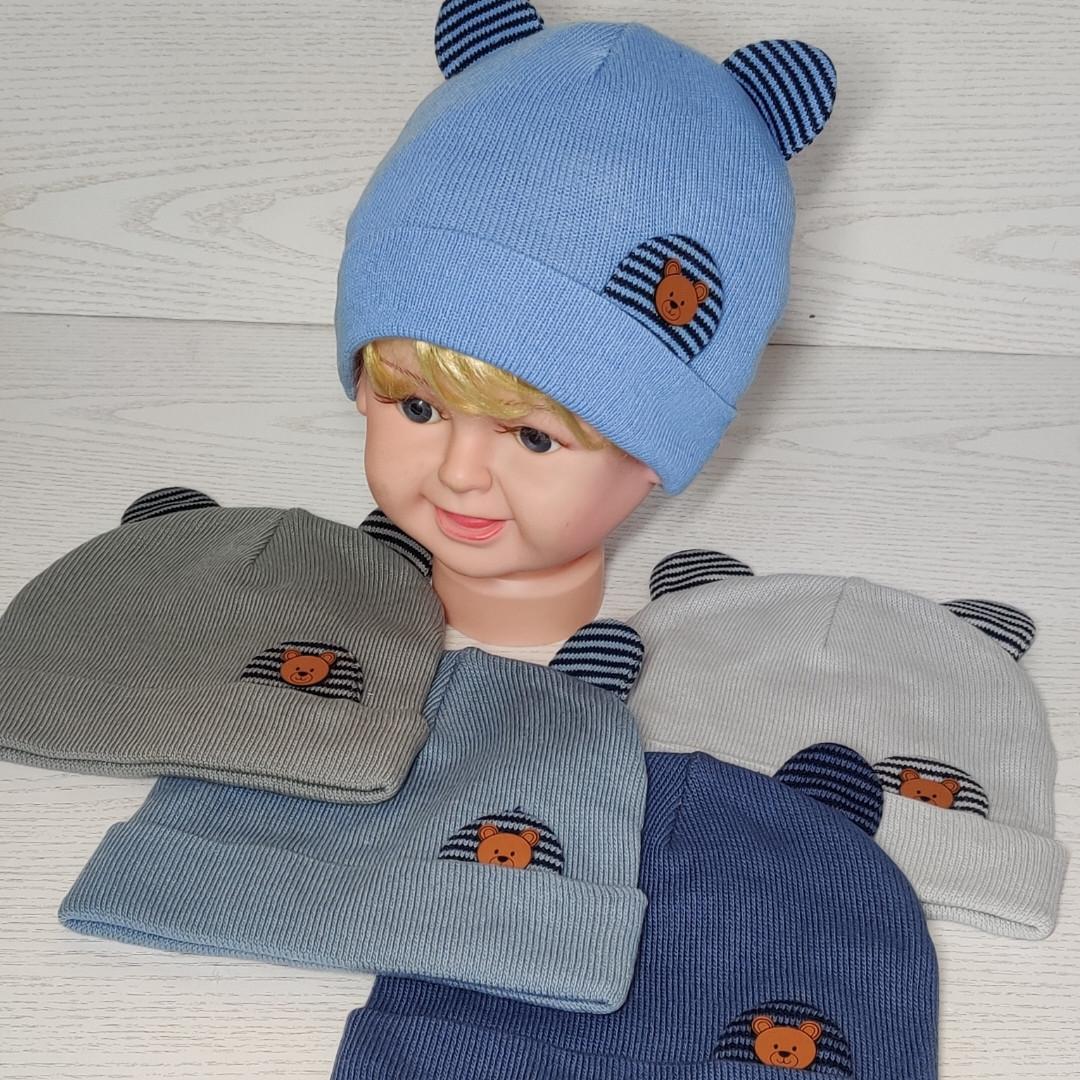 Шапка для хлопчика Демісезонна  з вушками ведмедик Розмір 44-46 см Вік 6-12 місяців