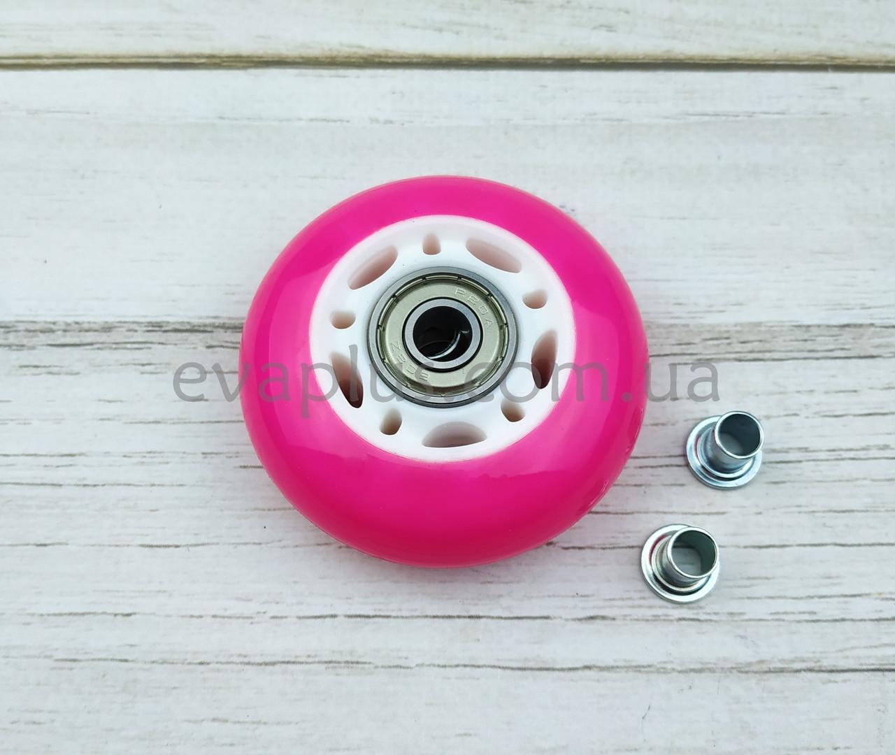 Колесо 64 мм полиуретановое (розовое)
