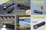Налобный фонарь SKILHUNT H04 RC + Магнитная зарядка (1200LM, Cree XM-L2 LED, IPX8, Магнит, NW, TIR оптика), фото 3