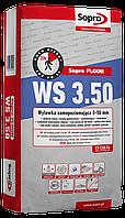 Sopro FLOOR WS 3.50 - Самовыравнивающийся наливной пол 3-50 мм