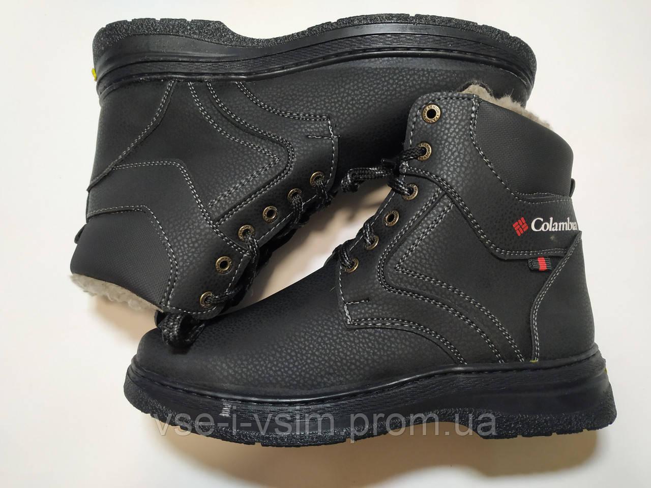 Ботинки Мужские теплые 40 р 26.5 см