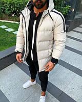 Модная мужская зимняя куртка с капюшоном молочная