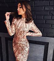 Гарна сукня жіноча вечірня з паєтками