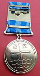Медаль 1030 років Хрещення Київської Русі №401, фото 2