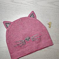 Шапка для девочки Демисезонная с ушками киса Бусинка Размер 48-50 см Возраст 2-4 года, фото 4