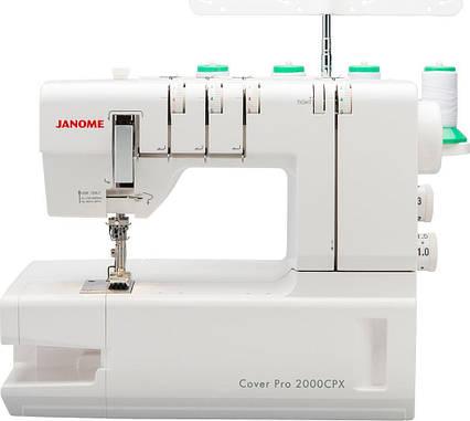 Распошивальная машина Janome Cover Pro 2000CPX