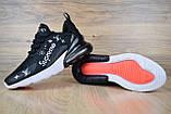 Кроссовки мужские распродажа АКЦИЯ 750 грн Nike Max 270 42й(26.5см) люкс копия, фото 4