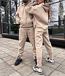 Женский спортивный костюм, турецкая трехнить на флисе, р-р 42-44; 46-48; 50-52 (бежевый), фото 2