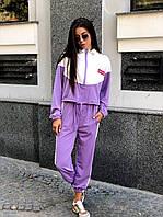 Модный женский костюм спортивный лавандовый S E C U R I T Y