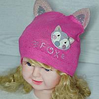 Шапка для дівчинки Демісезонна  з вушками Fox Розмір 46-48 см Вік 1-2 роки, фото 2