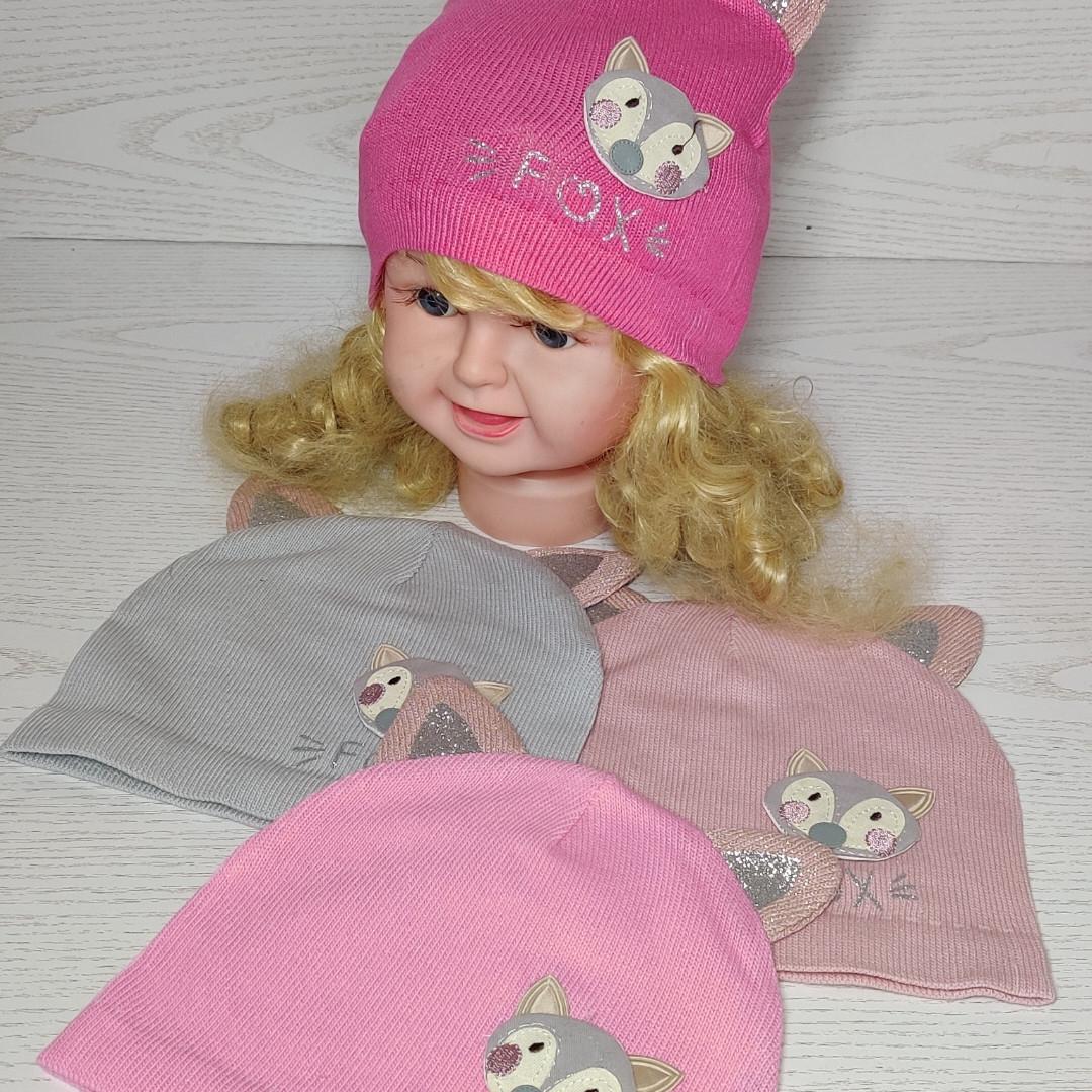 Шапка для дівчинки Демісезонна  з вушками Fox Розмір 46-48 см Вік 1-2 роки