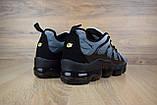Кроссовки мужские распродажа АКЦИЯ 750 грн Nike VaporMax 44й(28см), 45й(29см) люкс копия, фото 3