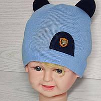 Шапка для мальчика Демисезонная с ушками 3 Размер 44-46 см Возраст 6-12 месяцев, фото 2