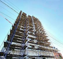 Будівельні рамні риштування комплектація 8 х 9 (м), фото 3