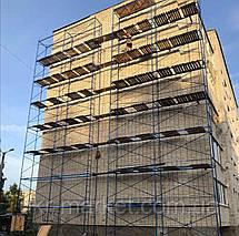 Будівельні рамні риштування комплектація 8 х 9 (м), фото 2