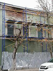 Строительные рамные леса комплектация 6 х 6 (м), фото 2
